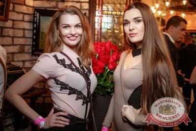 «Дыхание ночи»: Dj Fashion (Москва), 10 ноября 2017 - Ресторан «Максимилианс» Новосибирск - 47