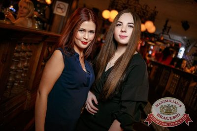 «Дыхание ночи»: Dj Fashion (Москва), 10 ноября 2017 - Ресторан «Максимилианс» Новосибирск - 7