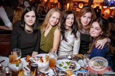 «Дыхание ночи»: Dj Fashion (Москва), 10 ноября 2017 - Ресторан «Максимилианс» Новосибирск - 8