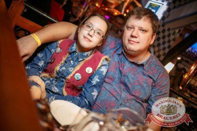 Группа «Крематорий», 15 ноября 2017 - Ресторан «Максимилианс» Новосибирск - 16