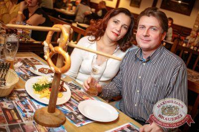 Группа «Крематорий», 15 ноября 2017 - Ресторан «Максимилианс» Новосибирск - 20