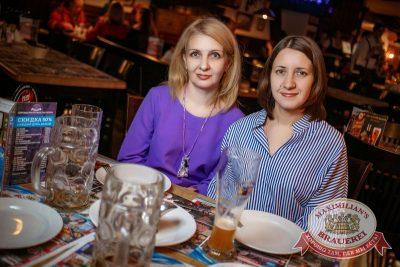 Группа «Крематорий», 15 ноября 2017 - Ресторан «Максимилианс» Новосибирск - 21