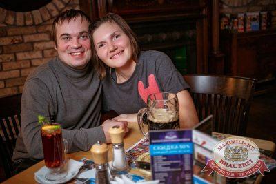 Группа «Крематорий», 15 ноября 2017 - Ресторан «Максимилианс» Новосибирск - 22