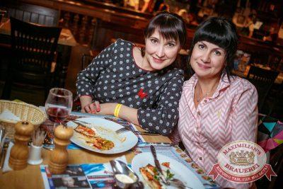 Группа «Крематорий», 15 ноября 2017 - Ресторан «Максимилианс» Новосибирск - 24