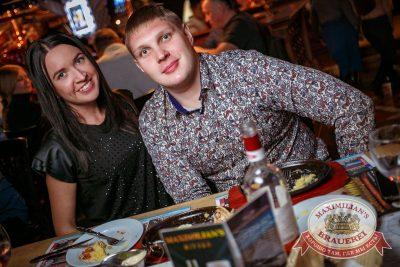 Группа «Крематорий», 15 ноября 2017 - Ресторан «Максимилианс» Новосибирск - 25