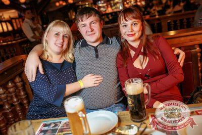 Группа «Крематорий», 15 ноября 2017 - Ресторан «Максимилианс» Новосибирск - 28