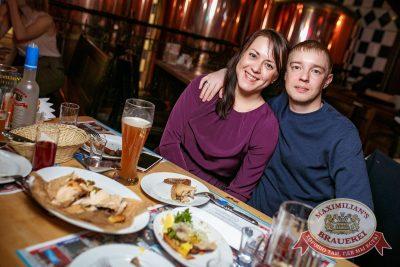 Группа «Крематорий», 15 ноября 2017 - Ресторан «Максимилианс» Новосибирск - 30