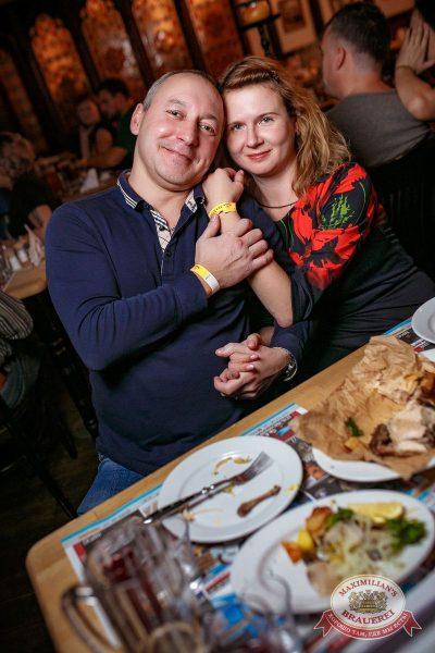 Группа «Крематорий», 15 ноября 2017 - Ресторан «Максимилианс» Новосибирск - 31
