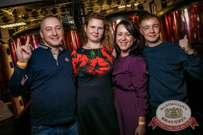 Группа «Крематорий», 15 ноября 2017 - Ресторан «Максимилианс» Новосибирск - 32
