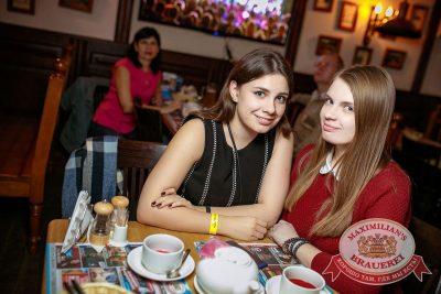 Группа «Крематорий», 15 ноября 2017 - Ресторан «Максимилианс» Новосибирск - 36