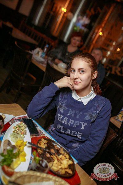 Группа «Крематорий», 15 ноября 2017 - Ресторан «Максимилианс» Новосибирск - 37