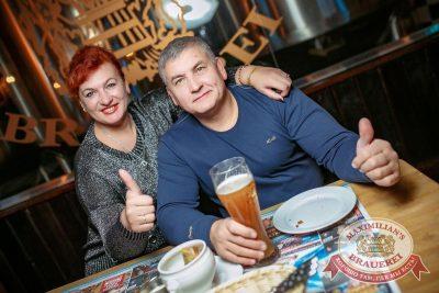 Группа «Крематорий», 15 ноября 2017 - Ресторан «Максимилианс» Новосибирск - 38