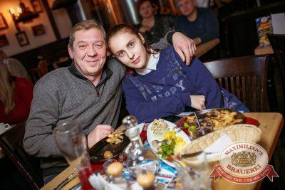 Группа «Крематорий», 15 ноября 2017 - Ресторан «Максимилианс» Новосибирск - 40