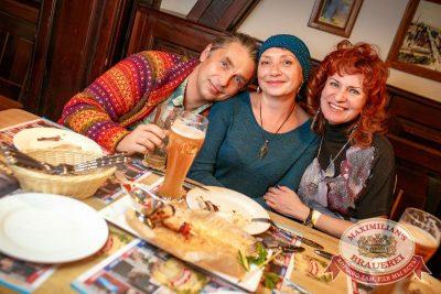 Группа «Крематорий», 15 ноября 2017 - Ресторан «Максимилианс» Новосибирск - 42