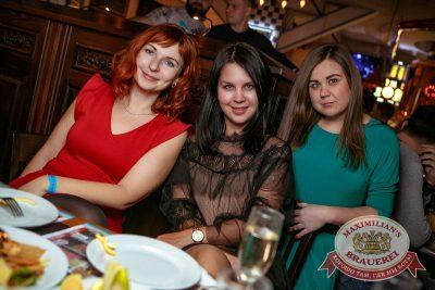 «Дыхание ночи»: Dj Stylezz (Москва), 24 ноября 2017 - Ресторан «Максимилианс» Новосибирск - 33