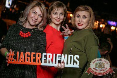 «Дыхание ночи»: Dj Stylezz (Москва), 24 ноября 2017 - Ресторан «Максимилианс» Новосибирск - 38