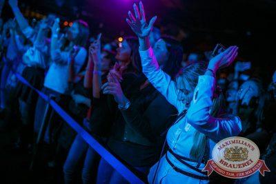 Artik & Asti, 28 ноября 2017 - Ресторан «Максимилианс» Новосибирск - 10