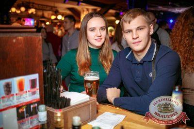 Artik & Asti, 28 ноября 2017 - Ресторан «Максимилианс» Новосибирск - 11