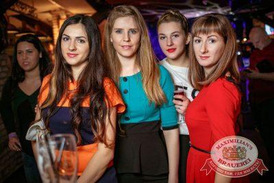 Artik & Asti, 28 ноября 2017 - Ресторан «Максимилианс» Новосибирск - 12