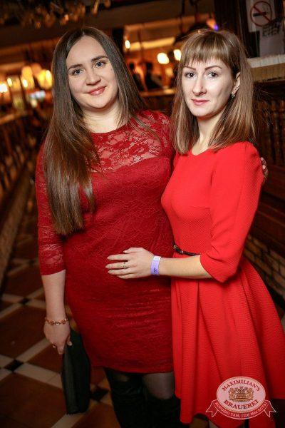 Artik & Asti, 28 ноября 2017 - Ресторан «Максимилианс» Новосибирск - 16