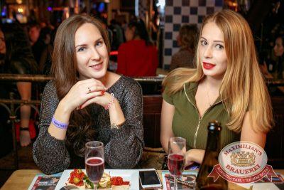 Artik & Asti, 28 ноября 2017 - Ресторан «Максимилианс» Новосибирск - 19