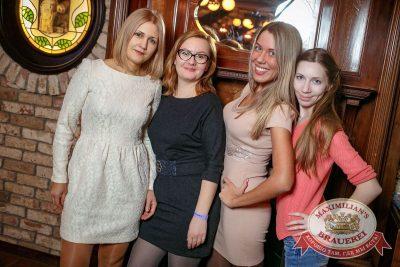 Artik & Asti, 28 ноября 2017 - Ресторан «Максимилианс» Новосибирск - 23