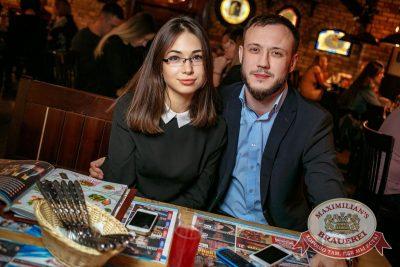Artik & Asti, 28 ноября 2017 - Ресторан «Максимилианс» Новосибирск - 24