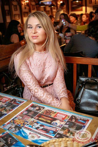 Artik & Asti, 28 ноября 2017 - Ресторан «Максимилианс» Новосибирск - 26