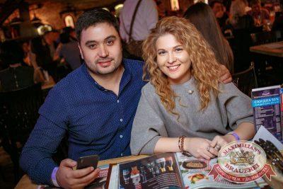 Artik & Asti, 28 ноября 2017 - Ресторан «Максимилианс» Новосибирск - 27