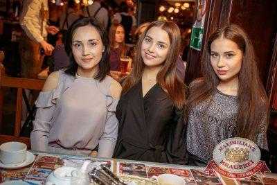 Artik & Asti, 28 ноября 2017 - Ресторан «Максимилианс» Новосибирск - 28