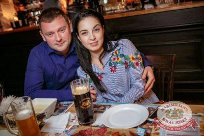 Artik & Asti, 28 ноября 2017 - Ресторан «Максимилианс» Новосибирск - 30