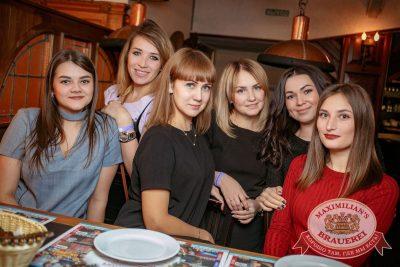 Artik & Asti, 28 ноября 2017 - Ресторан «Максимилианс» Новосибирск - 31