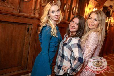 Artik & Asti, 28 ноября 2017 - Ресторан «Максимилианс» Новосибирск - 38