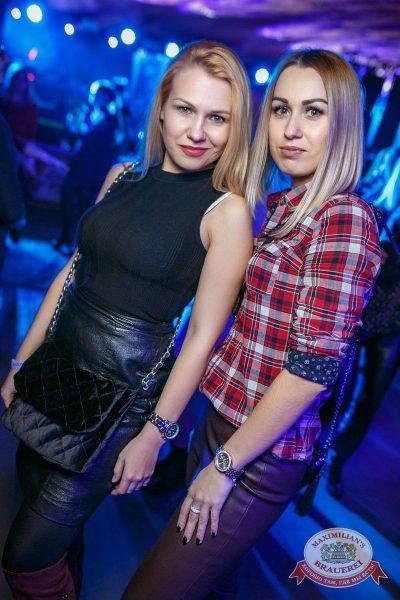Artik & Asti, 28 ноября 2017 - Ресторан «Максимилианс» Новосибирск - 49