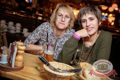 Linda, 6 декабря 2017 - Ресторан «Максимилианс» Новосибирск - 10