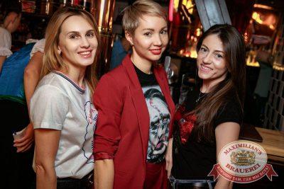 Linda, 6 декабря 2017 - Ресторан «Максимилианс» Новосибирск - 11