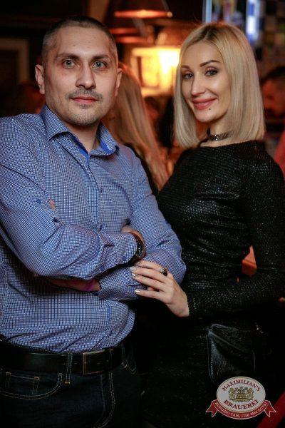 Linda, 6 декабря 2017 - Ресторан «Максимилианс» Новосибирск - 22