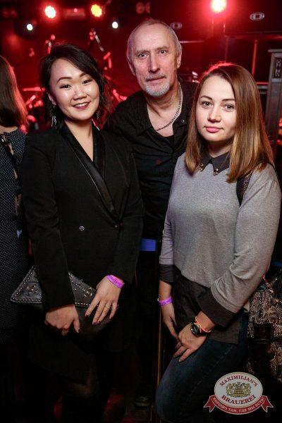 Linda, 6 декабря 2017 - Ресторан «Максимилианс» Новосибирск - 26