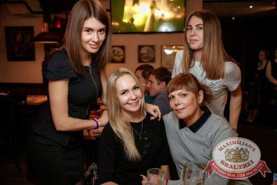 Linda, 6 декабря 2017 - Ресторан «Максимилианс» Новосибирск - 28