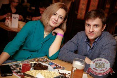 Linda, 6 декабря 2017 - Ресторан «Максимилианс» Новосибирск - 30