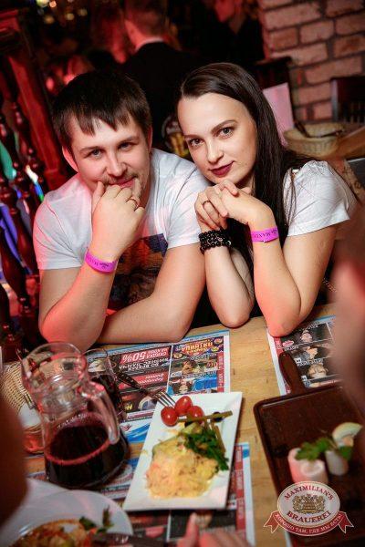 Linda, 6 декабря 2017 - Ресторан «Максимилианс» Новосибирск - 34