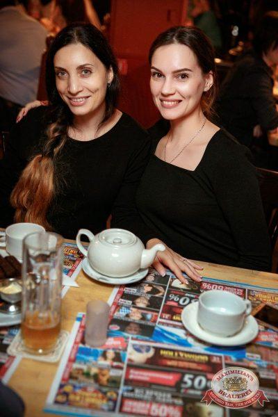 Linda, 6 декабря 2017 - Ресторан «Максимилианс» Новосибирск - 35