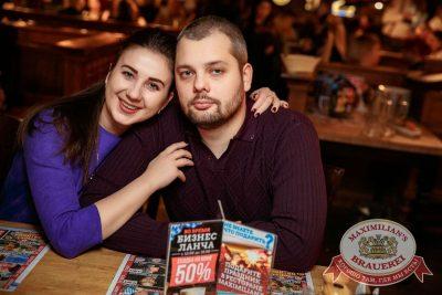 Linda, 6 декабря 2017 - Ресторан «Максимилианс» Новосибирск - 38