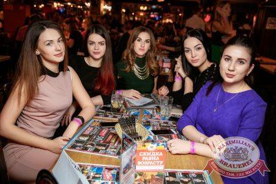 Linda, 6 декабря 2017 - Ресторан «Максимилианс» Новосибирск - 39
