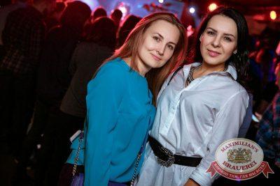 Linda, 6 декабря 2017 - Ресторан «Максимилианс» Новосибирск - 41