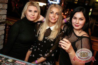 Linda, 6 декабря 2017 - Ресторан «Максимилианс» Новосибирск - 43