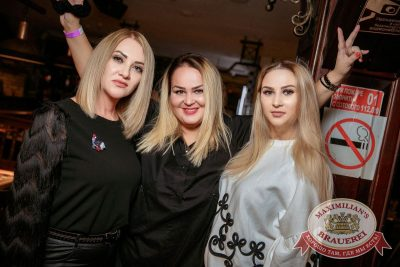 Linda, 6 декабря 2017 - Ресторан «Максимилианс» Новосибирск - 44