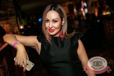 Linda, 6 декабря 2017 - Ресторан «Максимилианс» Новосибирск - 45