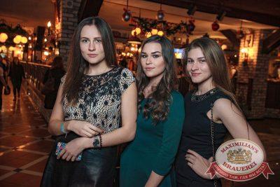 Макс Барских, 14 декабря 2017 - Ресторан «Максимилианс» Новосибирск - 16