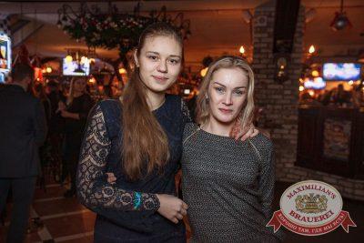 Макс Барских, 14 декабря 2017 - Ресторан «Максимилианс» Новосибирск - 17